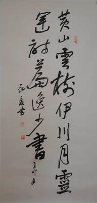 皇冠资讯安卓版
