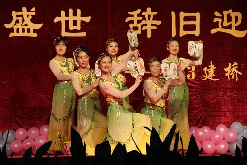 海派秧歌舞-2013校教职工春节联欢会乐融融