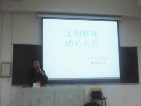 九州备用网址导航