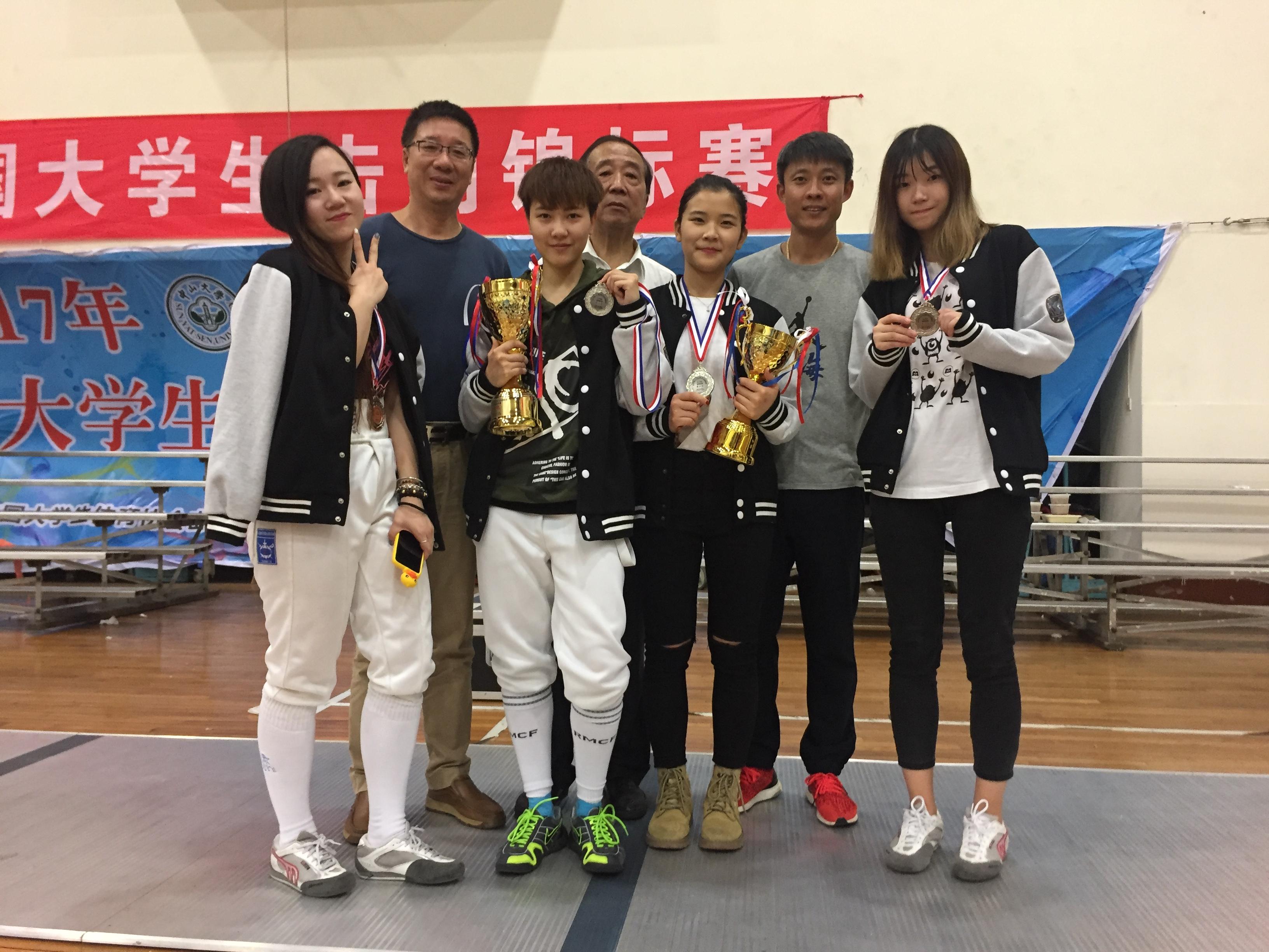 九州体育投注网