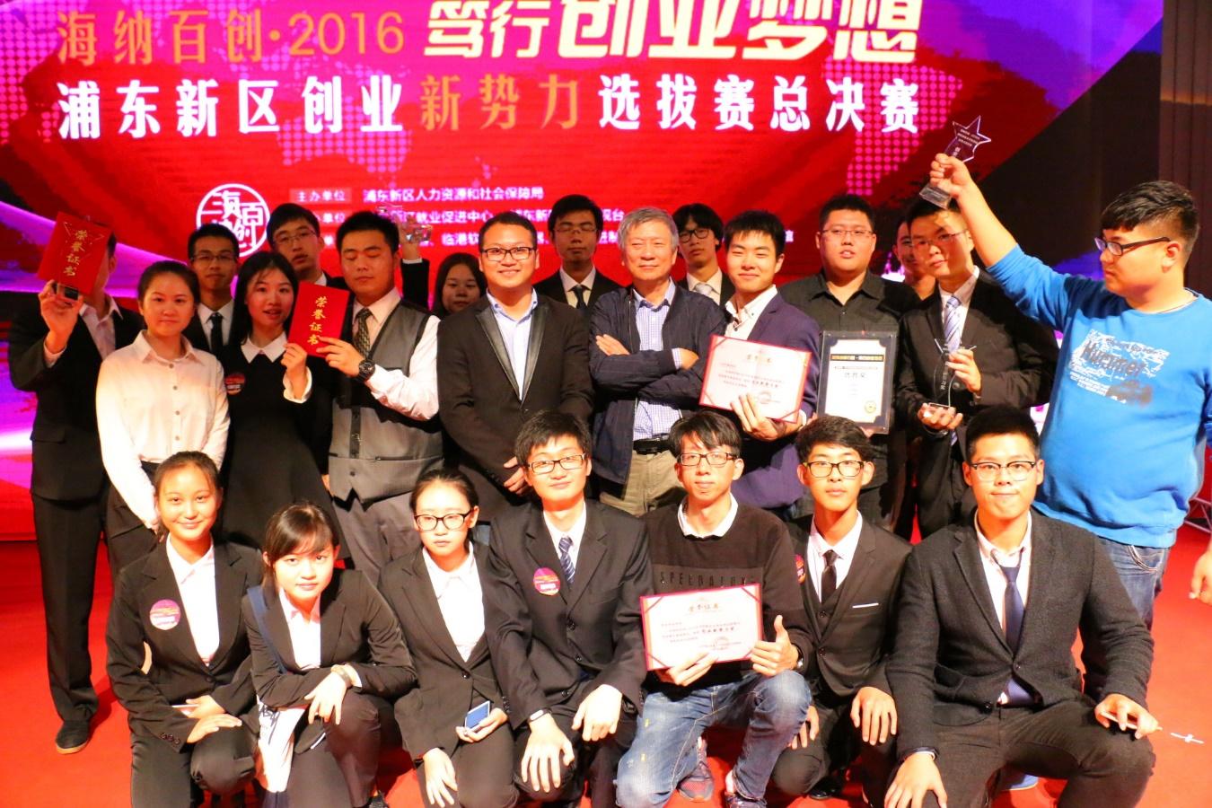 千赢国际平台登录