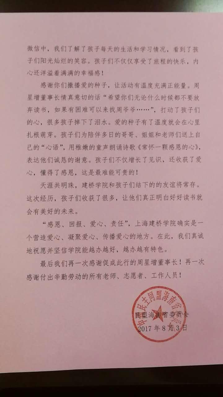 manbetx万博wanbo