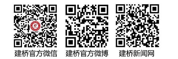 微乐吉林棋牌v3.5.0