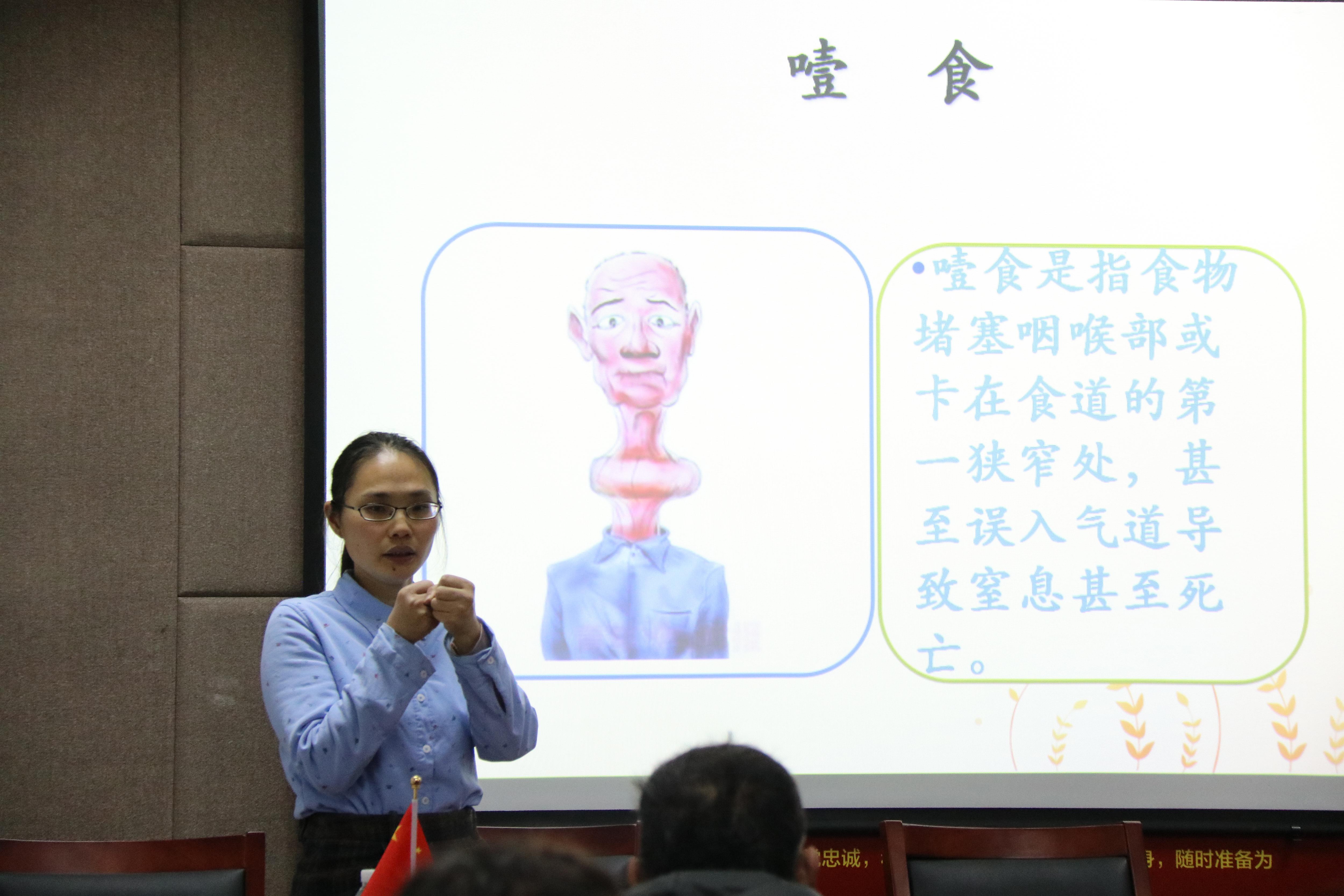 VR云南时时彩