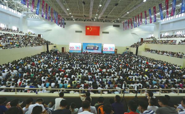 lehu6.vip乐虎国际官网